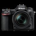 Here at last: Nikon announces D500