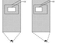 Apple develops technology for advanced parallax depth rendering