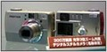 New Pentax ultra-compact digital camera