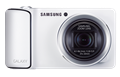 Connect: Samsung's 'Smart Camera' to be released this week in the UK