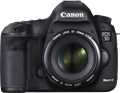 Canon firmware for 5D Mark III allows uncompressed  video and AF at F8