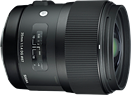 Just posted: Sigma 35mm F1.4 DG HSM lens review
