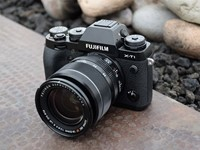A camera for all weather? Shooting with the Fujifilm X-T1 + Japan gallery