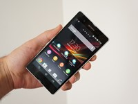 Sony Xperia Z Camera Review: Do its impressive specs measure up?