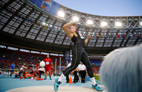 Nearly deleted photo helps shot putter secure gold