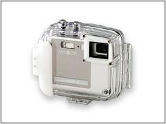 Minolta MC-DG100 Marine Case