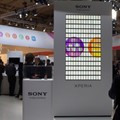 Sony sets record with giant smartphone mosaic