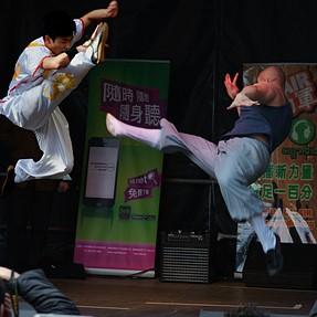 Kung Fu Combination (New Year Celebration Chinatown London)