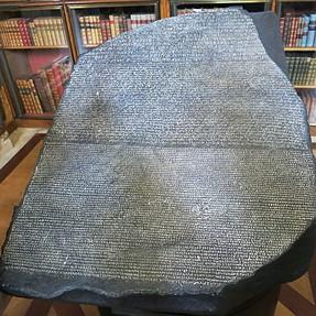 S110 shoots the Rosetta Stone
