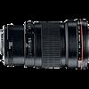 Canon EF 200mm f/2.8L II USM