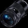 Samsung 50-150mm F2.8 S