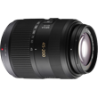 Panasonic Lumix G Vario 45-200mm F4-5.6 OIS