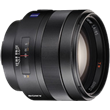 Sony 85mm F1.4 ZA Carl Zeiss Planar T*