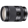 Sony E 18-200mm F3.5-6.3 OSS LE