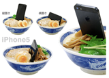Waiter, there's an iPhone in my ramen