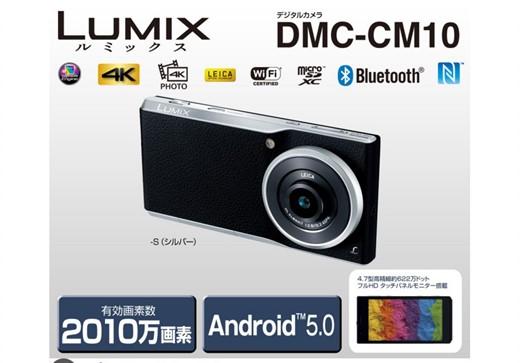 Panasonic giới thiệu CM10 ở Nhật: cấu hình tương đương Lumix CM1, dùng android 5.0 - 108405