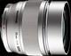 Olympus M.Zuiko Digital ED 75mm 1:1.8