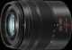 Panasonic Lumix G Vario 45-150mm F4-5.6 ASPH Mega OIS