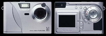 Fuji Finepix 1500 (click for larger image)