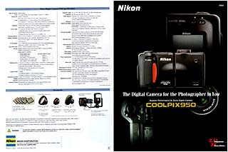 Nikon 950 Information Sheet (front & back) - click for 75dpi image
